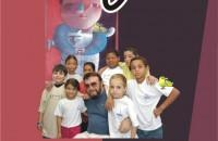 Cartaz Inos 2006
